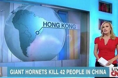 A CNN screenshot mistakenly identifies Rio de Janiero as Hong Kong.